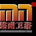 铭耐卫浴logo