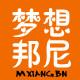 梦想邦尼logo