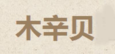 木辛贝logo