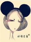 妙语花香logo