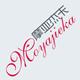 摩亚杰卡logo