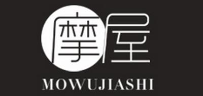 摩屋家饰logo