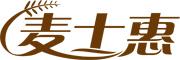 麦士惠logo