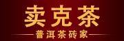 卖克茶logo