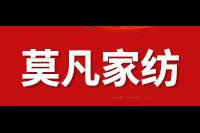 莫凡家纺logo