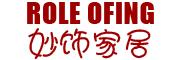 妙饰logo