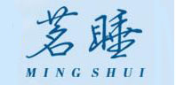 茗睡家纺logo