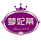 梦妃蒂logo
