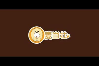 麦当壮logo