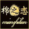 棉之恋logo