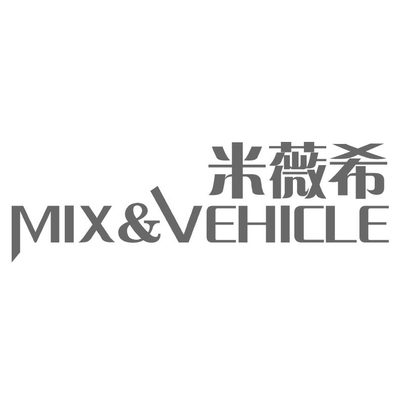 米薇希服饰logo