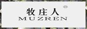 牧庄人logo