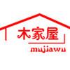木家屋logo