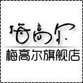 梅高尔logo