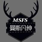 曼斯凡绅logo