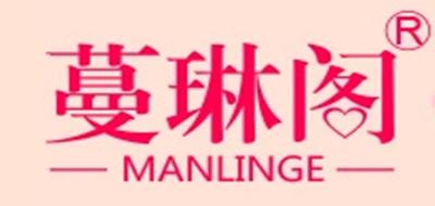 蔓琳阁logo