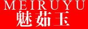魅茹玉logo