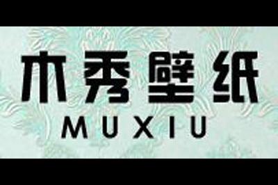 木秀logo