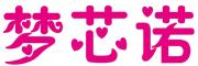 梦芯诺logo
