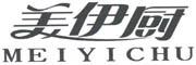 美伊厨logo
