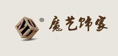 魔艺饰家logo