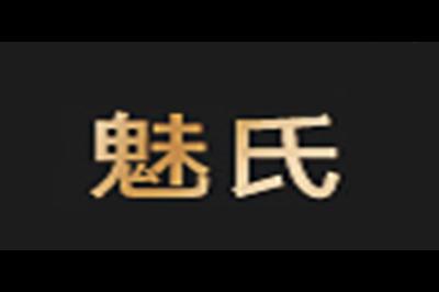 魅氏logo