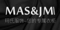 MAS&JMlogo