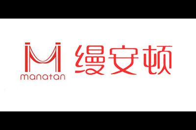 缦安顿logo