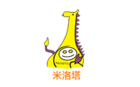 米洛塔logo