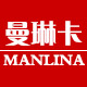 曼琳卡logo