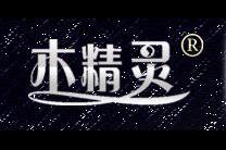 木精灵家居logo