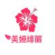 美娅绯丽logo