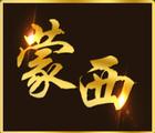mx灯具logo