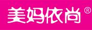 美妈依尚logo
