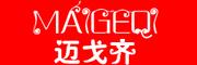 迈戈齐logo