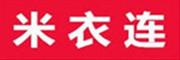 米衣连logo