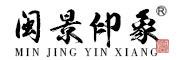 闽景印象logo