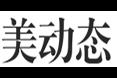 美动态logo