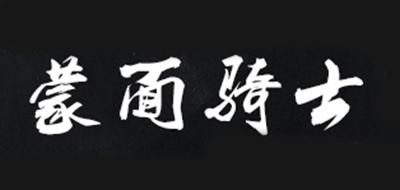 蒙面骑士logo