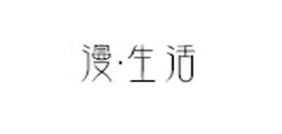 漫生活logo