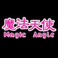 魔法天使logo