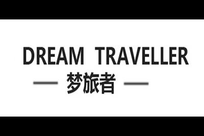 梦旅者logo