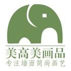 美高美logo