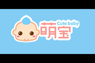 萌宝logo