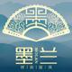 墨兰logo