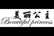 美丽公主logo
