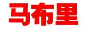 马布里logo