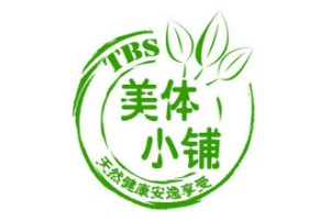 美体小铺(THE BODY SHOP)logo