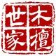 木檀世家logo