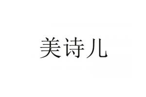 美诗儿logo